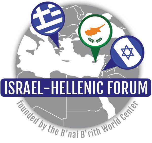 Israel Hellenic Forum